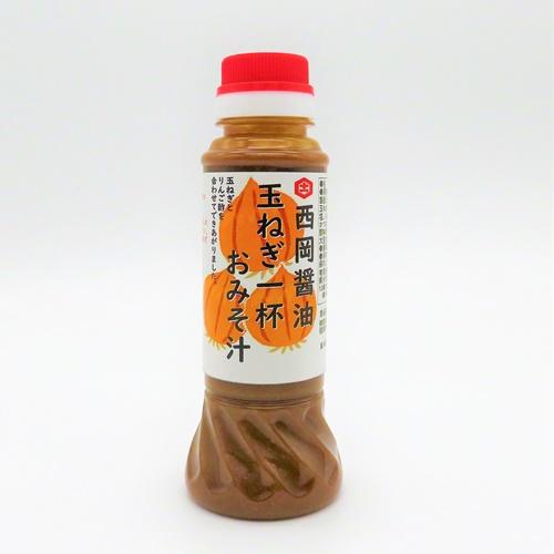 【PR】西岡醤油店