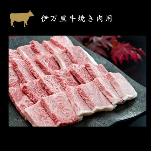 【PR】片岡精肉店