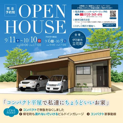 【PR】川内産業株式会社